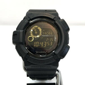 G-SHOCK CASIO Casio watch GW-9300GB-1 MUDMAN Madman Black Gold Series Solar Men's World Time
