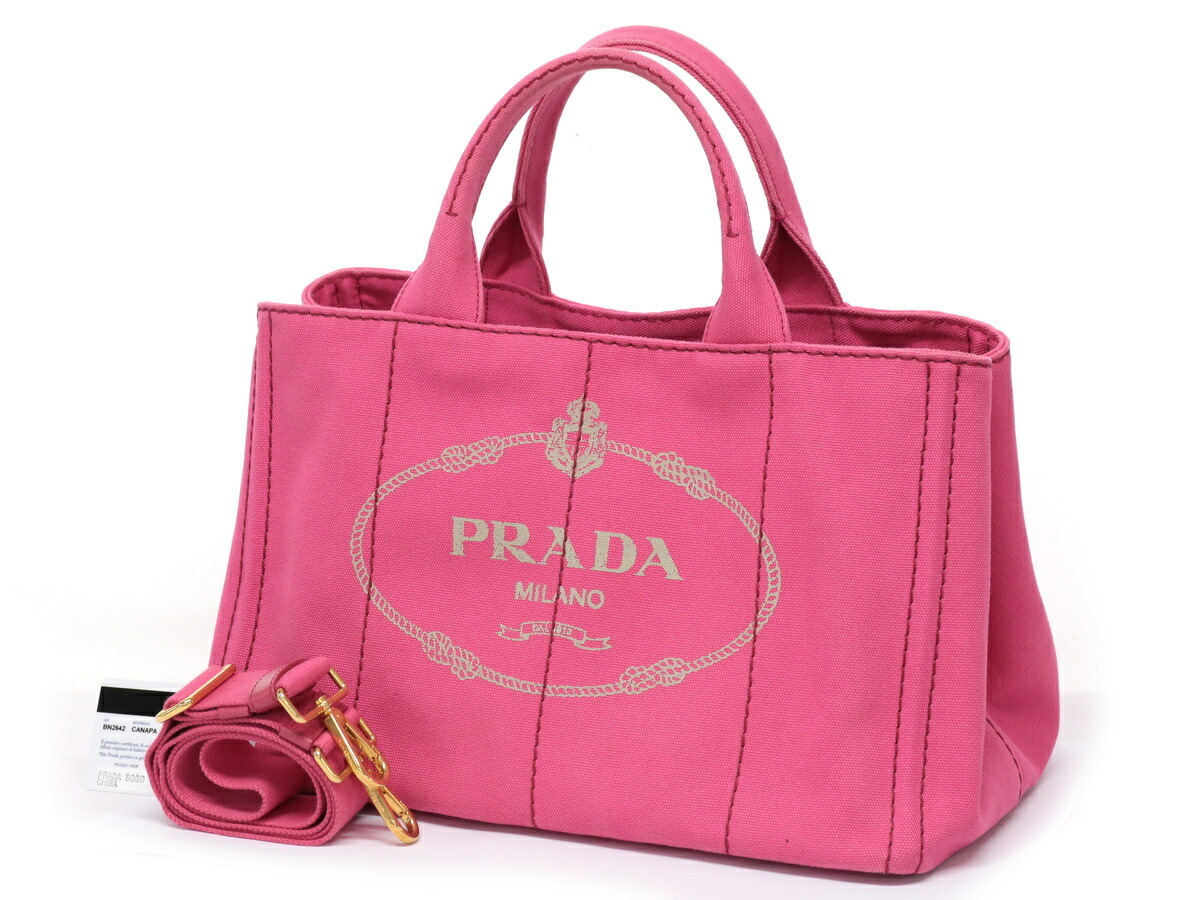 プラダ(Prada) PRADA プラダ カナパトート 2way ハンドバッグ ショルダーバッグ キャンバス ピンク ロゴ BN2642