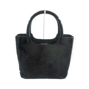 PRADA Prada Harako Mini Tote Bag