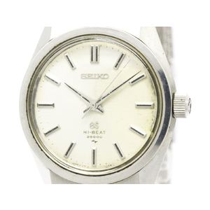Vintage GRAND SEIKO Hi-Beat 36000 Steel Hand-Winding Watch 4520-8000