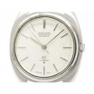 Vintage GRAND SEIKO Hi-Beat Automatic Mens Watch 5641-7000 Head Only