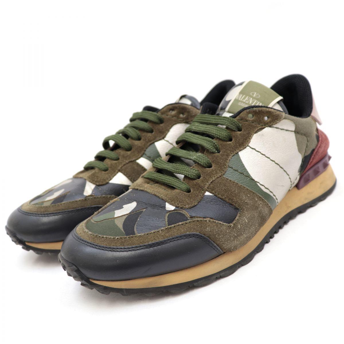 Valentino Garavani Camouflage Suede Sneakers Men's Khaki Multi Rock Studs