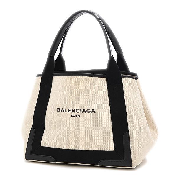Balenciaga Navy Kabas S Tote Bag Natural Black 339933 Handbag