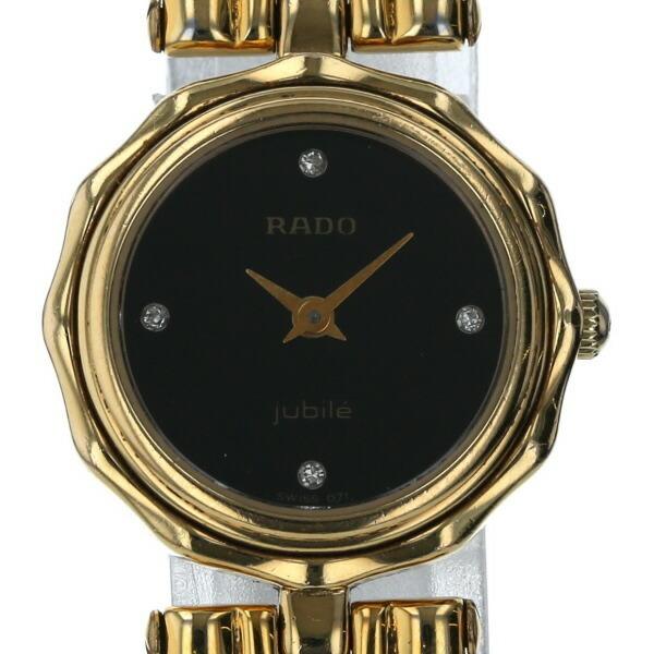 Rado RADO jubile 133.3663.2 Quartz Black Dial Ladies Watch