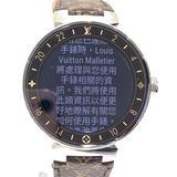LOUIS VUITTON Tambour Horizon Watch Men's Quartz Black Stainless Steel (SS) x Monogram Strap (QA003)