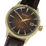 Seiko SEIKO Watch 4R35-03M0 SARY134 Presage 8000 Limited Automatic AT Date Men's Back Scale