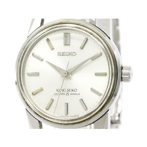 Vintage KING SEIKO 2nd Model Steel Hand-Winding Mens Watch 44-9990