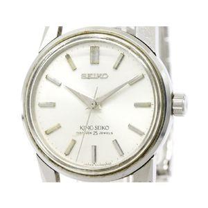 KING SEIKO キングセイコー セカンドモデル ステンレススチール 手巻き メンズ 時計