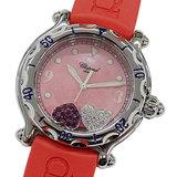 Chopard Watch 28/8950 Happy Sport Shell Heart Quartz Date Ladies Polished