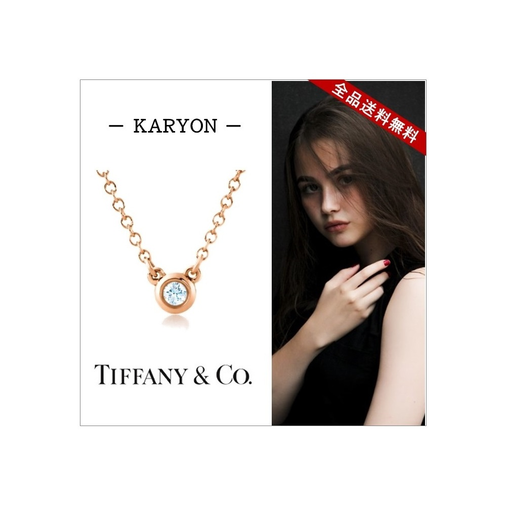 Tiffany Diamonds By The Yard Rose Gold (18K) Diamond Pendant (Rose Gold)