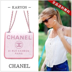 Chanel Bag Shoulder Women's Pink / Cruise Deauville 2 Wey Chain Canvas Logo Print A 93183 Casual Pastel Color