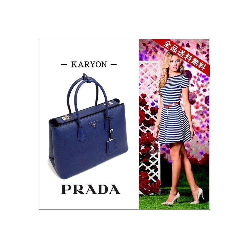 071059ee5b03ce ... coupon code for prada bag handbag ladies blue inchiostro ink silver  hardware bracelet saffiano cuir calfskin ...