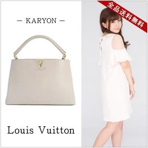 Louis Vuitton Louis Bag Handbag Ladies Beige Parnasser Capsine Mm Galle M94428 / Elegant Pale Tone Nuance Color