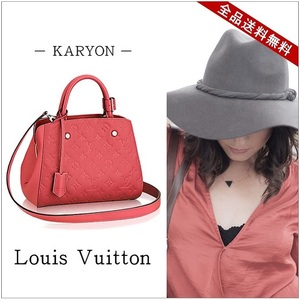 Louis Vuitton Louis Bag 2 Way Handbag Monogram Unplant Montaigne Bb M41760 Poppy Petal Elegant Feminine / Ladies Orange