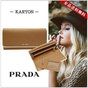 プラダ(Prada) Saffiano 1MH132 レディース ブラウン,バイカラー,ベージュ 財布