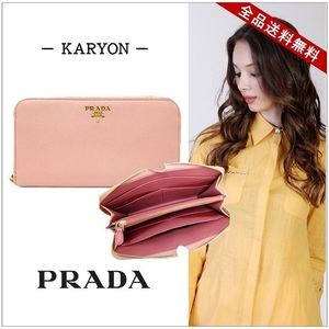 Prada Long Wallet Women's Pink / Safiano Round Zipper Saffiano Multic Genuine Leather Gold Hardware Pale Tone Adult Casual 1ml 506