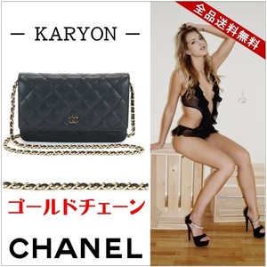 Chanel Bag Chain Wallet Ladies Black Gold Hardware / Matrasse Caviar Skin Casual Elegant Citylike A33814