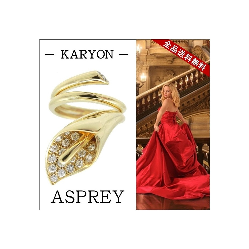 Aspire Jewelry With Ladies Diamond 750 Yg K18 Ring Yellow Gold 10.5 G / Uk Royal Warrant Best Quality Gift Present Anniversary Birthday