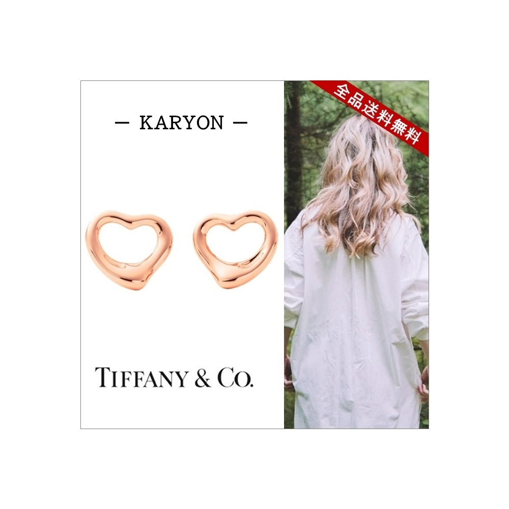 Tiffany Open Heart Pink Gold (18K) Earrings Pink Gold,Rose Gold