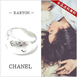 Chanel Jewelry Ring Silver Logo Women's / Sv925 Thick Simple Accessory Casual Present Birthday Anniversary