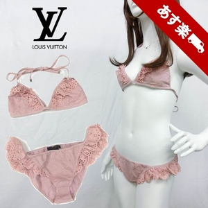 Louis Vuitton Louis Swimwear Salmon Pink / Frilled Bikini 38 M Size No. 9 Cute Girlie Ladies Feminine