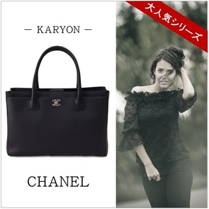 Chanel Bag Tote Women's Black × Silver Hardware / Executive Calfskin A15206 2 Way Soft Caviar Skin Simple Discontinued