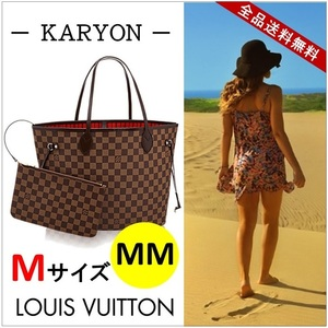 Louis Vuitton Louis Bag Tote Shoulder Ladies Brown / Damier Never Full Mm Large Capacity Never-popular Classic Popularity Simple Elegant Casual Present New Model N41358