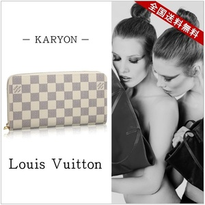 Louis Vuitton Louis Wallet Long Men's Ladies White / Damier Azur Zippy Round Zipper Saif Leather Chuck Simple Compact N60019