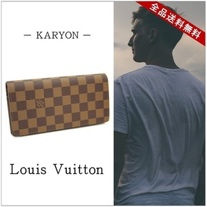 Louis Vuitton Damier N60017 Brazza Wallet Long Wallet (bi-fold) Brown
