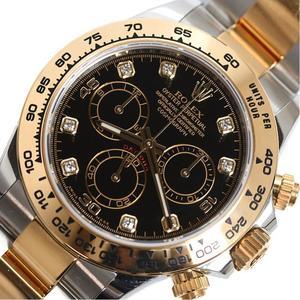 Rolex Daytona Automatic Stainless Steel,Yellow Gold Men's Watch 116503G