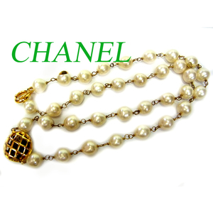 Chanel Metal Color Stone Necklace (Gold)