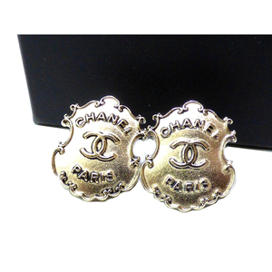 Chanel Metal Stud Earrings Silver