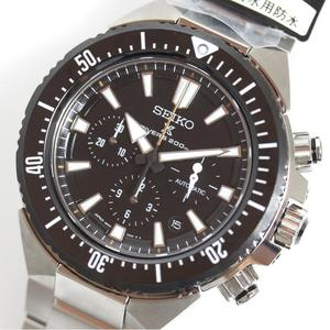 Seiko Prospex Automatic Stainless Steel Men's Watch SBEC001
