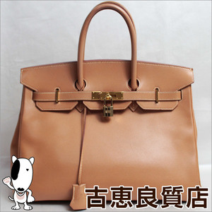 Hermes Birkin 35 Togo Leather Handbag