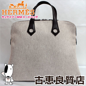 Hermes Suck Evs Mm Tote Bag Handbag □ J Engraved