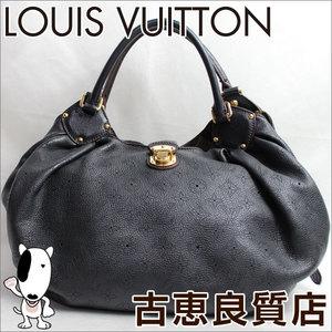 Louis Vuitton Louis M95547 Handbag Noir