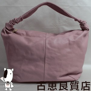 Furla Leather Leather Shoulder Bag Purple