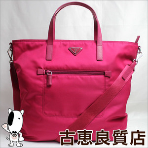 Prada B2530t 2 Way Tote Tessuto Nylon Document Bag A4 Ibisco Outlet Shoulder