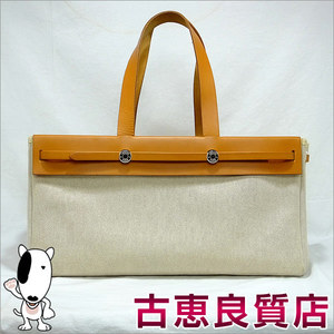 Hermes Air Bag Capabase Gm □ F Engraved 2002 Made In Japan Tote Silver Hardware Replacement Towel Ash Camel × Natural