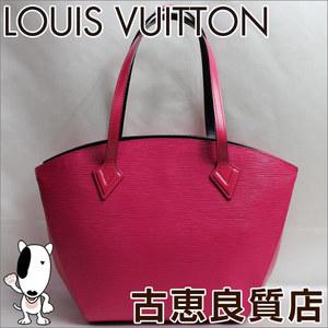 Louis Vuitton M50044 Handbag Pivoine
