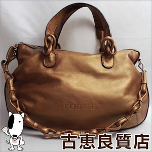Loewe Leather Leather Shoulder Bag Gold