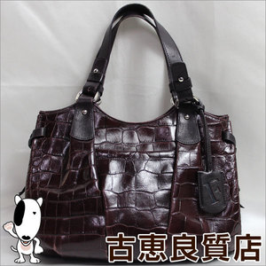 Furla Leather Leather Tote Bag Brown