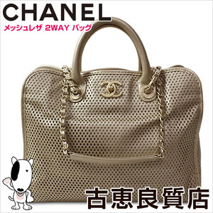 Chanel Leather A67654 Leather Shoulder Bag Champagne Gold