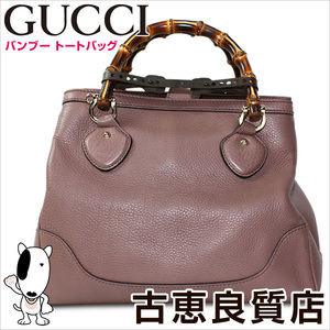 Gucci Bamboo 308360 Bamboo Leather Shoulder Bag Red,Pink,Bambou