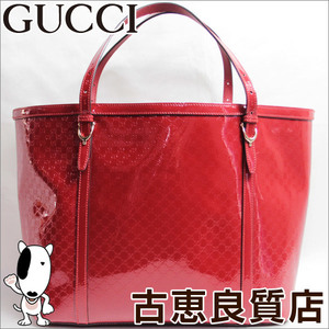 Gucci 309613 Leather Tote Bag Red