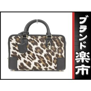 Loewe Leather Bag Leopard,Black