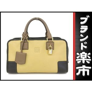 Loewe Leather Bag Beige,Black