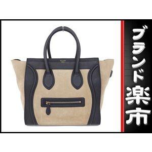 Celine Leather Suede Bag Beige,Black