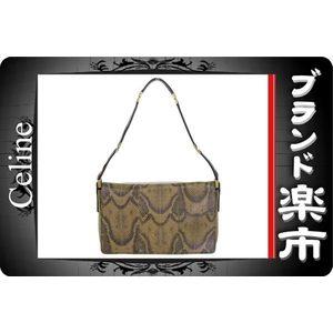 Celine Python  Shoulder Bag Beige