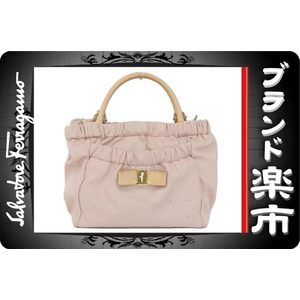 Salvatore Ferragamo Leather Nylon Bag Pink,Pink Beige